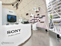 Sony Dome