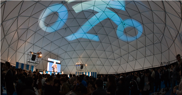 Performance Arts Amphitheaters by Pacific Domes
