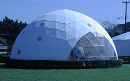 44ft Wedding Dome