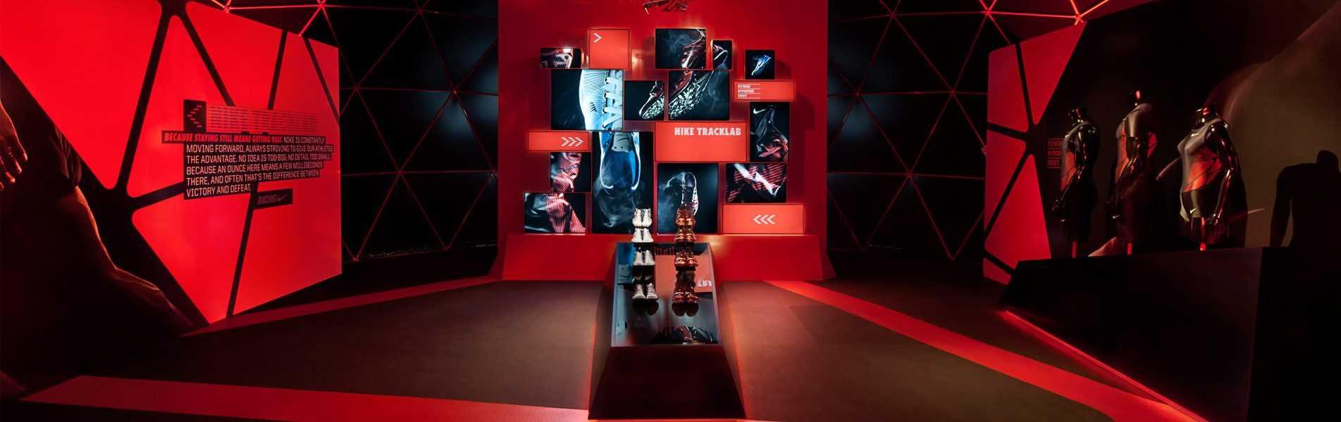 Nike Track Lab Dome