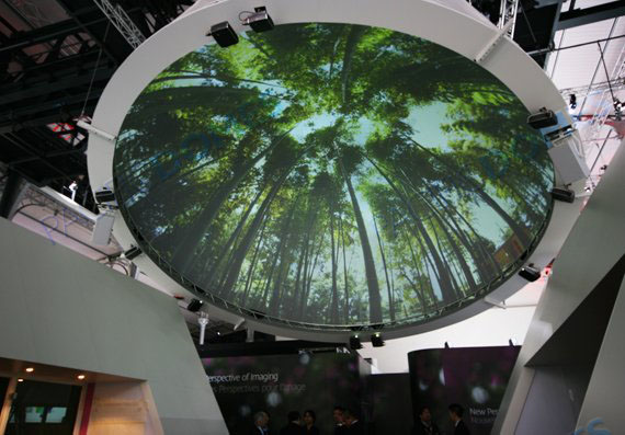 Projection Dome Systems - Pacific Domes