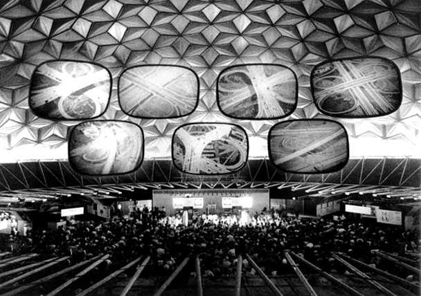 Fuller Moscow Dome