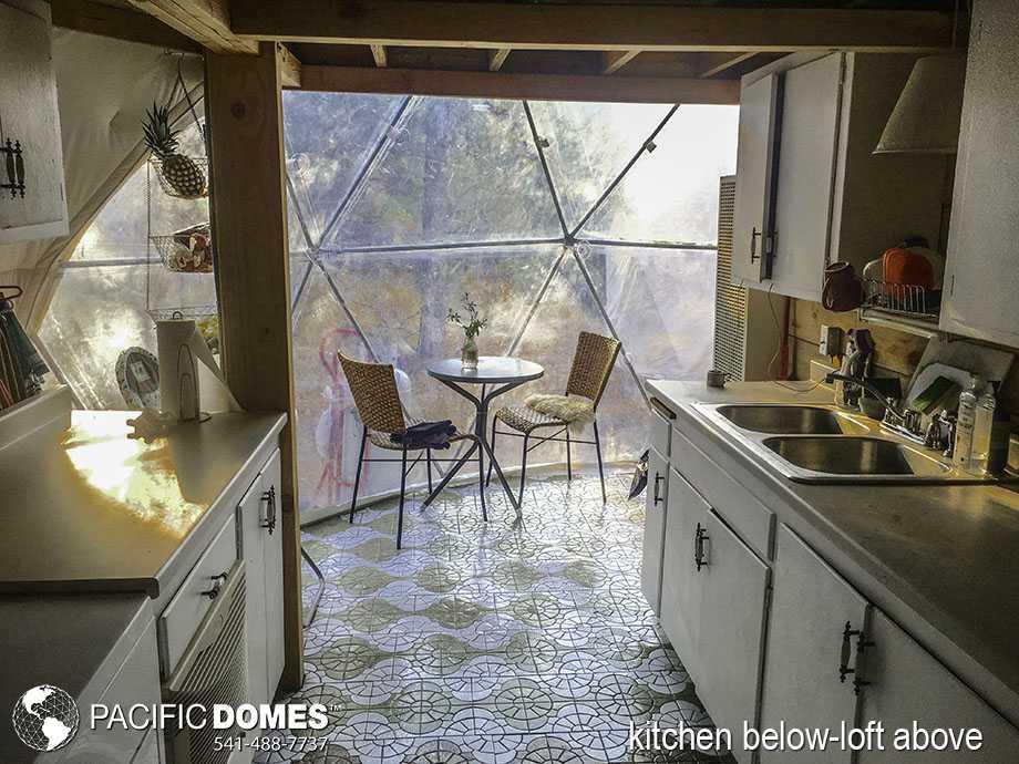 Dome Kitchen