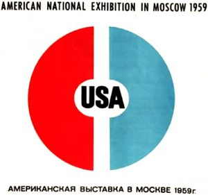 American National Exhibition_Moscow 1959_logo